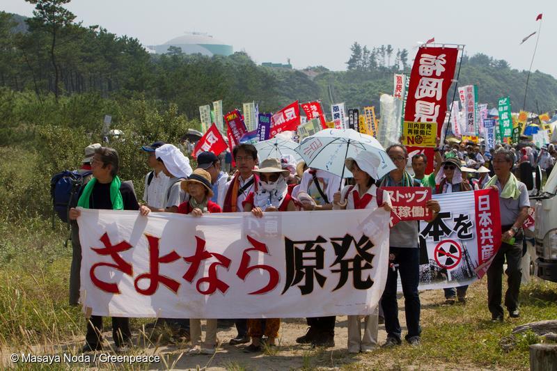 Foto: www.facebook.com/greenpeace.international