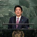 Liderul celei de-a treia economii globale vine astăzi la București. Prima vizită a unui prim-ministru japonez în România
