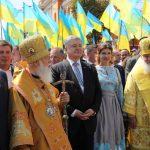 Criză în lumea ortodoxă: Biserica Ortodoxă Rusă a rupt relațiile cu Patriarhia de la Constantinopol după recunoașterea autocefaliei Bisericii Ortodoxe a Ucrainei