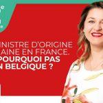 Gabriela Mara, singurul consilier local român din Belgia:  Ajunge cu discriminarea împotriva românilor.Întreaga comunitate românească ar trebui să fie mândră de numirea Roxanei Mărăcineanu în funcția de ministru al sportului în Franța