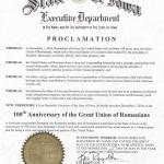 Iowa, cel de-al 10-lea stat american care emite o proclamație de felicitare a României cu ocazia aniversării a 100 de ani de la Marea Unire